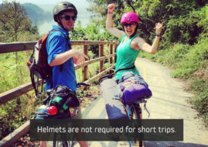 Helmets-are-not -required-for-short-trips